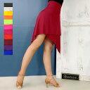 【3枚以上でまとめ割】9色 巻きスカート スカート 社交ダンス ラテン ダンス バレエ レッスン 2WEYストレッチ ひざ丈 …