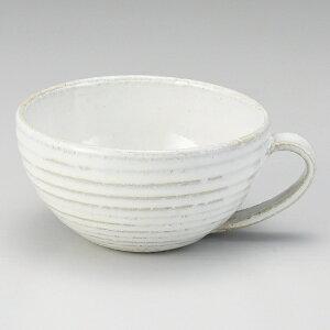 白萩スープ碗 和食器 スープ碗 業務用 和食 和風 スープ コンソメスープ デザート 甘味 ランチセット