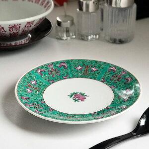 緑彩宝華 7.0皿 中華食器 丸皿 20cm〜30cm 業務用 日本製 磁器 約21.3cm 単品メニュー用 定食用皿 中華皿 プレート 盛皿 エビチリ 酢豚 中国料理