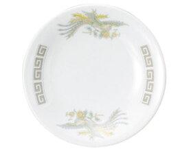 雷門鳳凰 4.0皿 中華食器 丸皿(S) 業務用 日本製 磁器 約13cm 取皿 取り皿 小皿 中華皿