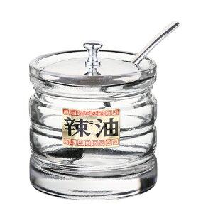 #122 ラー油 ガラス カスター&ディスペンサー 業務用 約65mm