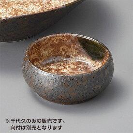 信楽織部丸千代久 和食器 刺身鉢・向付 業務用 約7.2cm