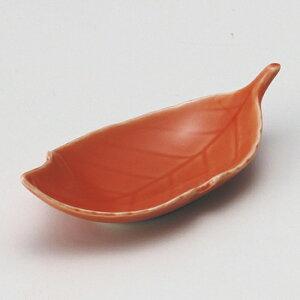 オレンジ木の葉珍味 和食器 珍味 業務用 約9.1cm 和食 和風 先付 小鉢 小 ミニ鉢 前菜 珍味入れ 付出し 松花堂 弁当 花籠膳 おせち