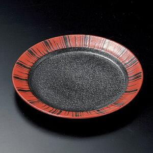 赤柚子十草7.5皿 和食器 丸皿(中)18cm〜25cm 業務用 約22cm 和食 和風 中皿 メイン料理 前菜 鮨屋 寿司