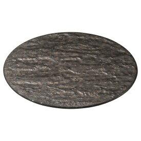 岩肌シリーズ 丸24cm皿 金結晶 和食器 丸皿(中) 業務用 約24.5cm 和食 和風 中皿 メイン料理