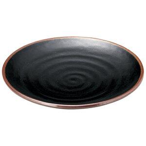 ゆず天目 丸尺二皿 皿 和皿 丸皿 大皿 プレート 和食器 丸大皿 業務用 約38cm