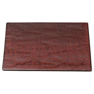 岩肌シリーズ 正角24cm皿 紅柚子 和食器 角皿(中) 業務用 約24.5cm 和食 和風 高級 お造り