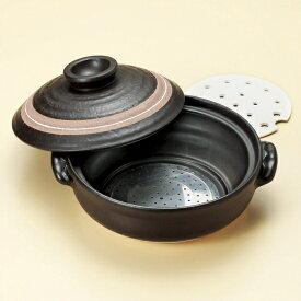 すばる6号IH鍋 萬古焼 和食器 蒸し鍋・多機能鍋・タジン鍋 業務用 約22cm