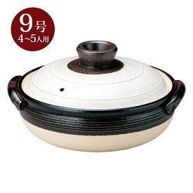 粉引 9号深鍋 直火 和食器 土鍋 業務用 約31.5cm 和食 和風 鍋料理 おでん 冬メニュー 定番 人気 ちゃんこ鍋 寄せ鍋 石狩鍋 海鮮鍋 ミルフィーユ鍋