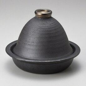 黒金彩タジン鍋 大 萬古焼 和食器 蒸し鍋・多機能鍋・タジン鍋 業務用 約27.5cm