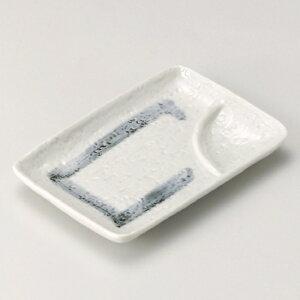 オフケ6号長角仕切皿 和食器 仕切付焼物皿 業務用 約17.8cm 和食 和風 焼肉店 ポテトフライ ダイニング チーズフライ だし巻き玉子 寿司 刺身
