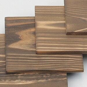 焼杉角板15cm 和食器 コンロ・網・敷板 業務用 約15cm 和食 和風 焼網 炙り焼き 宴会 忘年会 焼肉 お餅
