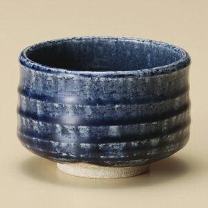 藍釉抹茶碗 和食器 抹茶碗 業務用 約11×7.5cm ぜんざい 茶道教室 茶道 おしゃれ 和テイスト