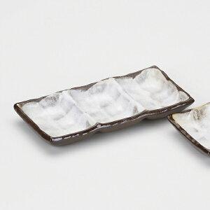 備前志野三品盛 和食器 仕切皿(2品皿・3品皿) 業務用 約19.2cm 和食 和風 焼肉店 たれ ニンニク 岩塩 お通し 漬物 前菜 小料理屋 懐石料理 プレート