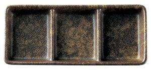 慧喜 えき 三つ仕切皿 和食器 仕切皿(2品皿・3品皿) 業務用 カネスズ 約L17.6cm 和食 和風 焼肉店 たれ ニンニク 岩塩 お通し 漬物 前菜 小料理屋 懐石料理 プレート