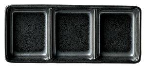 迦哩 かり 三つ仕切皿 和食器 仕切皿(2品皿・3品皿) 業務用 カネスズ 約L17.6cm 和食 和風 焼肉店 たれ ニンニク 岩塩 お通し 漬物 前菜 小料理屋 懐石料理 プレート