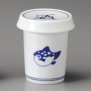 フグコンヒレ酒 和食器 ひれ酒 業務用 約6.6cm 和食 和風 フグ料理 鯛 日本料理 懐石料理 ヒレ酒
