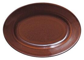 エクシブ 23cm プラター アメ おしゃれ スタイリッシュ 皿 プレート 大皿 カネスズ 洋食器 楕円・変形プレート 20cm〜30cm 業務用 約L23.6cm