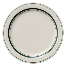 スノートングリーン 9インチミート おしゃれ スタイリッシュ 皿 プレート 丸皿 カネスズ 洋食器 丸型プレート 20cm〜25cm 業務用 約23.5cm