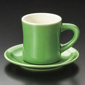 ダイナー ヒスイ アメリカン碗皿 洋食器 カップ&ソーサー アメリカン 業務用 ライトコーヒー シンプル ケーキ屋 ベーカリーカフェ イタリアンレストラン フレンチレストラン