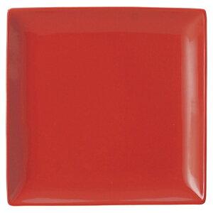 ブランシェ2 赤 スクエアー17皿 洋食器 正角プレート(S) 業務用 約16.8cm マリネ デザート 前菜 皿 四角 中皿 シンプル おしゃれ モダン カフェ レストラン ホテル ケーキ皿 デザート皿 パン皿