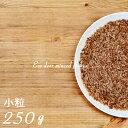 【 大袋 】ミンチフレーク(鹿肉のふりかけ)【小粒】 250g エゾ鹿肉 犬 おやつ 手作り 無添加 国産 /ペット・ペット…