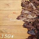 エゾ鹿 ラング 【150g】 ジャーキー 犬 おやつ 無添加 国産 手作り 北海道釧路産 鹿肉 ペット・ペットグッズ ドッグフード おやつ ジャーキー 子犬 シニア犬