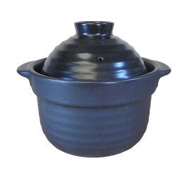 ご飯土鍋 3合 直火 簡単 炊飯 3合炊き ごはん鍋 土鍋 日本製 KOYO 黒