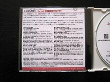 Jw_cad設備図形Ver-1f「基本・継手・弁類・フレキの総合セット」CD版