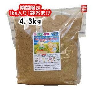 こだわり派の発酵肥料 熟成みのりボカシ肥料 4.3kg入1袋 野菜・バラ・果樹に!【好評につき在庫数が少なくなっております。在庫切れの場合、発送が12/12〜12/14となります。大変申し訳ご