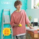 【送料無料】ビッグtシャツ メンズ 5分袖 半袖 ビッグT Tシャツ ワイド BIG スウェット 無地 ピンク グレー ベージュ …