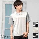 切り替えシャツ メンズ サマーニット メンズ 半袖 ニット Tシャツ 半袖Tシャツ ブロッキング 切り替え 韓国 ファッシ…