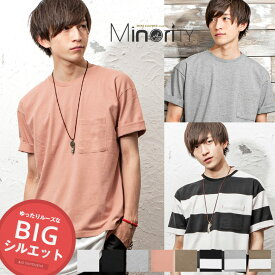 ビッグTシャツ メンズ ビッグ Tシャツ 半袖 無地 ビッグサイズ ビッグシルエット ポケットTシャツ 白 ホワイト 黒 ブラック 韓国 ファッション 春服 春 春夏 メンズファッション マイノリティ minority