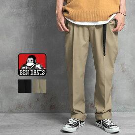 ベンデイビス ワークパンツ メンズ BEN DAVIS ゆったりサイズ ワイドパンツ ゆったり パンツ ソロテックス 無地 大きいサイズ ワイド パンツ SOLOTEX 作業着 作業服 韓国 ファッション 秋服 秋 冬服 秋冬 モード系