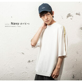 ローキャップメンズキャップ刺繍ロゴ帽子ベースボールキャップユニセックスベージュ韓国ファッション夏服夏春服春夏メンズファッションモード系ストリート系マイノリティminority