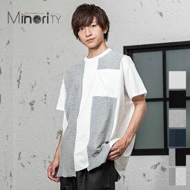 ビッグTシャツ メンズ ビッグシルエット Tシャツ 半袖 ビッグサイズ 切り替え 無地 ビッグ 韓国 ファッション 春服 春 夏服 春夏 メンズファッション モード系 ストリート系 マイノリティ minority