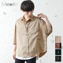 シャツ メンズ 半袖シャツ オーバーサイズ シャツ ストライプシャツ ビッグシルエット シャツ ビッグシャツ ストライ…