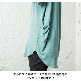 ビッグTシャツメンズロング丈TシャツロングTシャツビッグシルエットTシャツオーバーサイズTシャツ半袖TシャツドレープカットソーゆるTシャツゆったり大きいサイズラウンド無地韓国ファッション春服春夏服春夏メンズファッションモード系