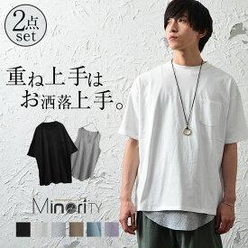 ビッグTシャツ メンズ ビッグTシャツ 韓国 タンクトップ メンズ ロング オーバーサイズ Tシャツ メンズ 半袖 大きいサイズ タンクトップ ロング丈 ロングタンクトップ ビッグシルエットTシャツ 重ね着風 韓国 ファッション 夏服 夏 春夏 メンズファッション