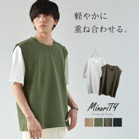 ニットベスト 韓国 ビッグTシャツ 韓国 オーバーサイズ Tシャツ メンズ ビッグTシャツ メンズ Tシャツ ビッグシルエット ビッグシルエット メンズ ベスト メンズ 重ね着風 メンズ 無地Tシャツ ゆったり Tシャツ 韓国 ファッション 春服 春 春夏 メンズファッション