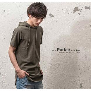 パーカー&Tシャツ
