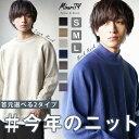【送料無料】セーター メンズ ニット メンズ オーバーサイズ ゆったり ニット ニットセーター メンズ ドルマンスリー…