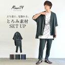 セットアップ メンズ 大きいサイズ セットアップ メンズ 半袖 セットアップ メンズ 韓国 セットアップ 半袖 ジャケッ…