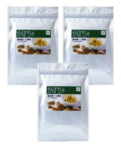【北海道産100%使用】ドライ野菜(乾燥野菜)かぼちゃ 50g入り 3袋セット【国産野菜100%】