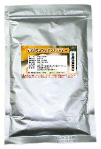 【北海道産100%使用】かぼちゃパウダー(南瓜パウダー)500g入り【野菜パウダー100%(粉末野菜)】