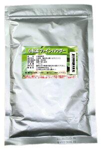 【宮崎県産100%使用】小松菜パウダー100g入り【野菜パウダー100%(粉末野菜)】
