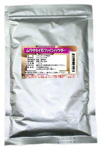 【鹿児島県産100%使用】むらさきいもパウダー(紫芋パウダー)100g入り【野菜パウダー100%(粉末野菜)】