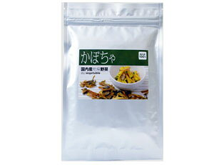 【北海道産100%使用】ドライ野菜(乾燥野菜)かぼちゃ 50g入り【国産野菜100%】