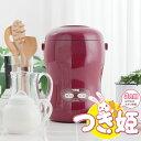 つき姫 3合もちつき機(餅つき機)【送料無料】ホワイト/ワインレッド HS-036 卓上型 調理家電 みのる産業