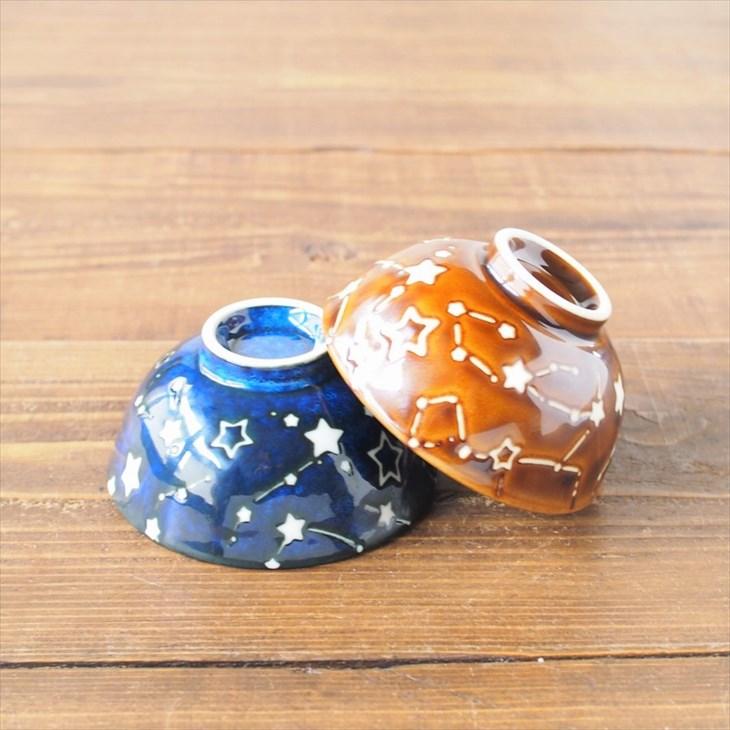 みのる陶器 美濃焼 星座 軽量茶碗 直径11.5×高さ6.0cm 陶器 和 食器 レンジ 食洗機 OK 日本製